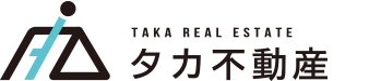 タカ不動産 TAKA REAL ESTATE